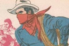 Golden Age Vigilante banner